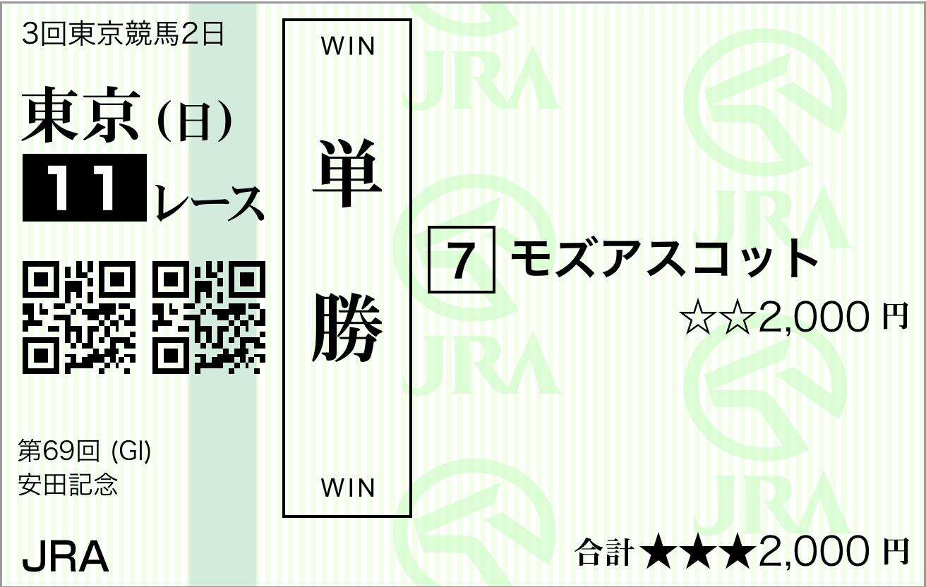 E71C6505-CE2E-40A5-8841-5023C2ABF63E